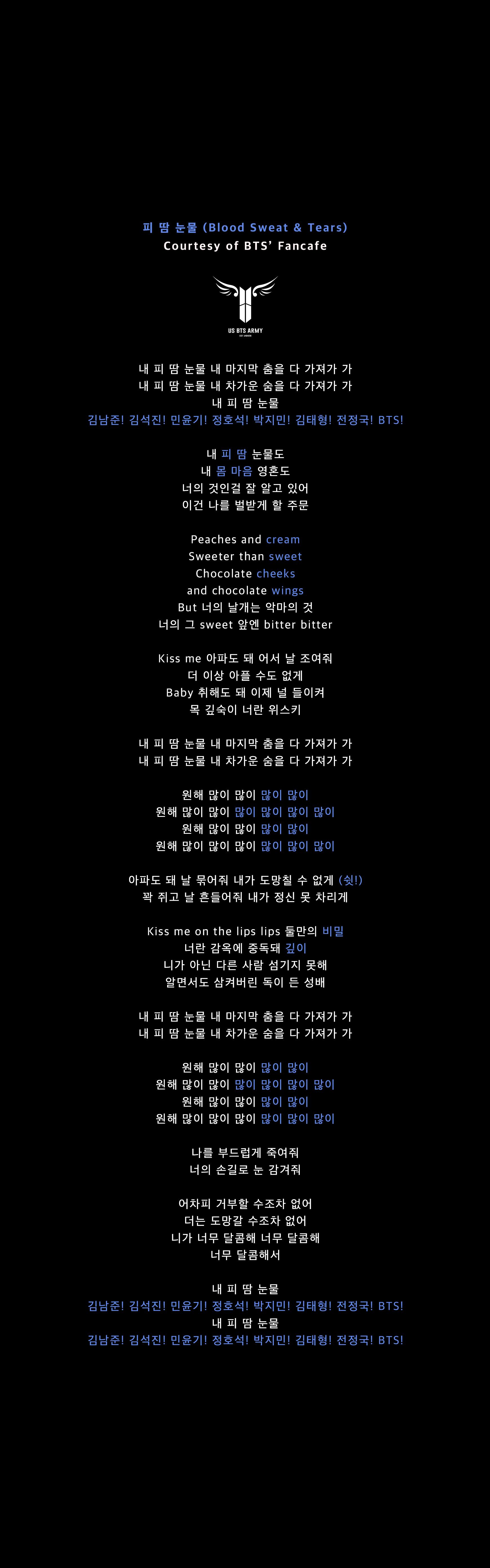 Blood Sweat And Tears Lyrics : blood, sweat, tears, lyrics, 눈물, (Blood, Sweat, Tears)', Fanchant