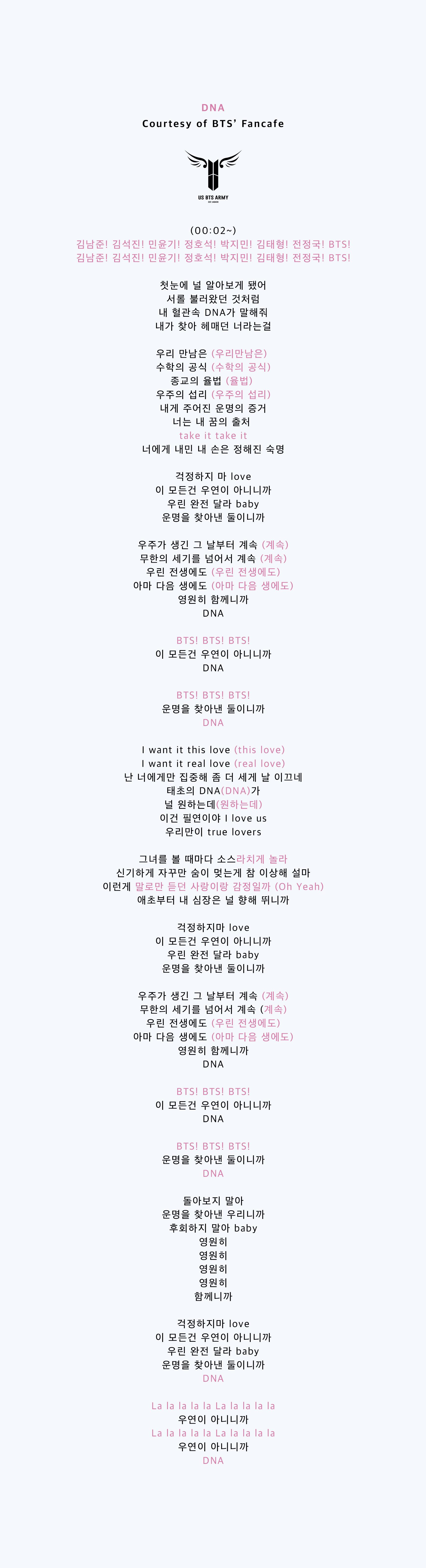 Dna Romanized Lyrics : romanized, lyrics, Fanchant