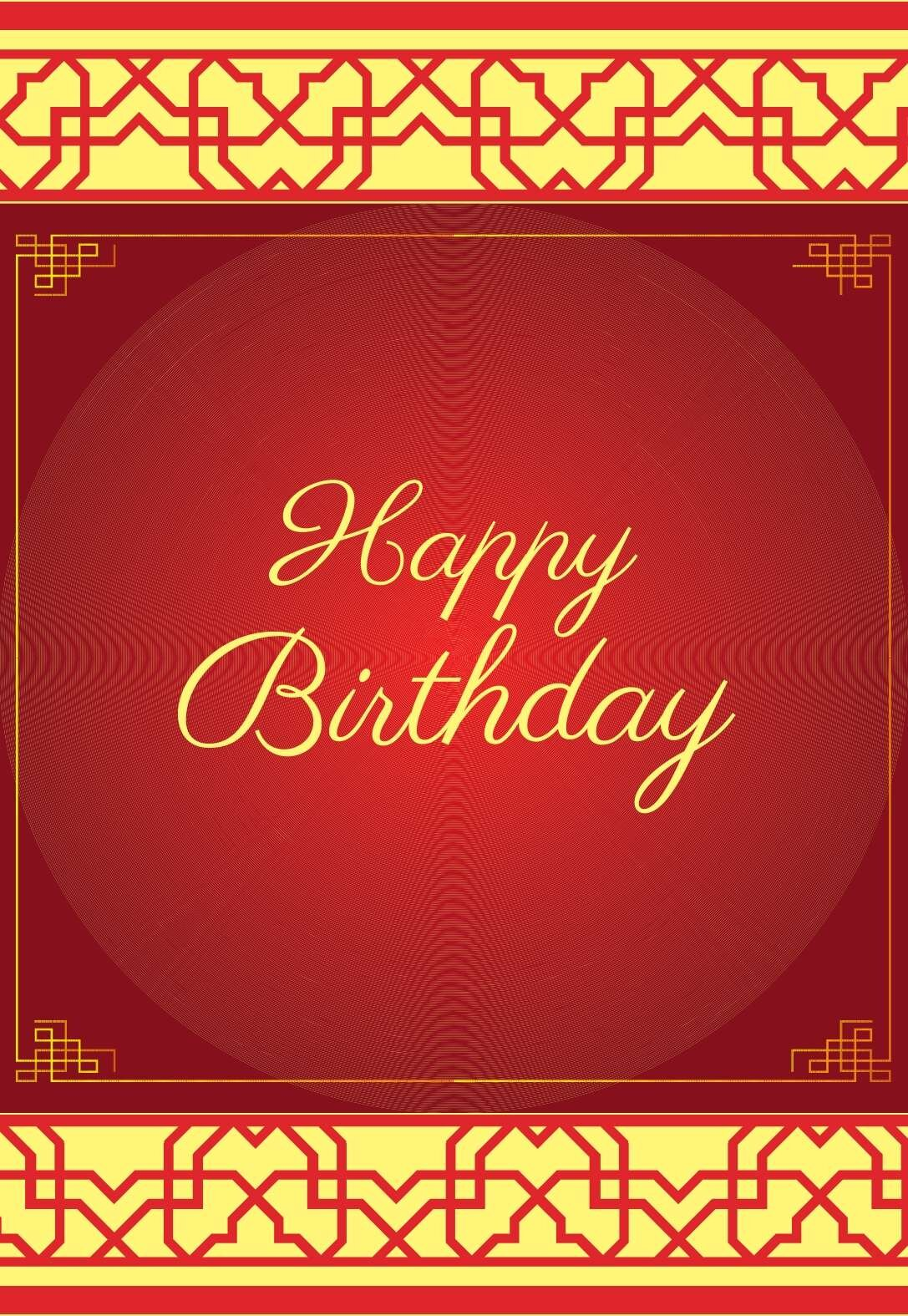 chinese printable birthday cards