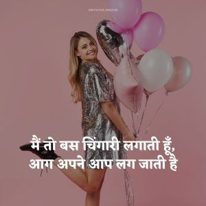 Attitude Images in Hindi for Girls full HD free download.