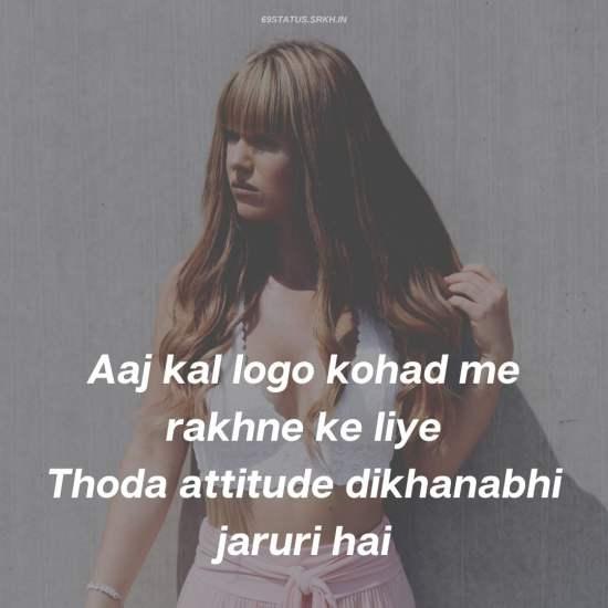 Attitude Shayari Image for Girls