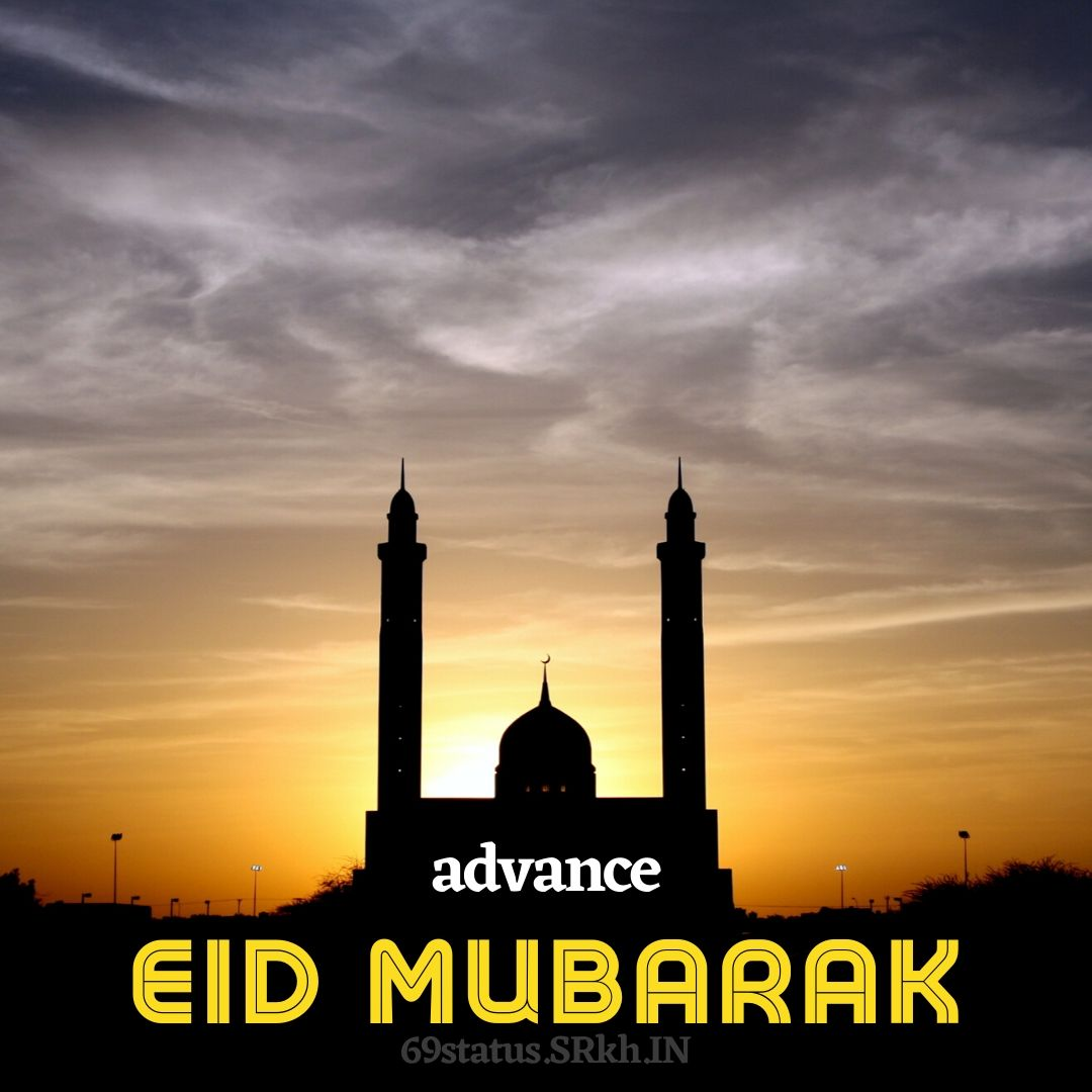 Beautiful Advance Eid Mubarak Images Hd full HD free download.