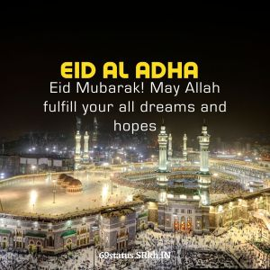 Eid Al Adha Images. May Allah fulfill your all dreams and hopes full HD free download.