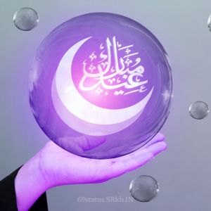 Eid Mubarak In Arabic full HD free download.
