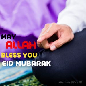 Eid Mubarak images cute full HD free download.