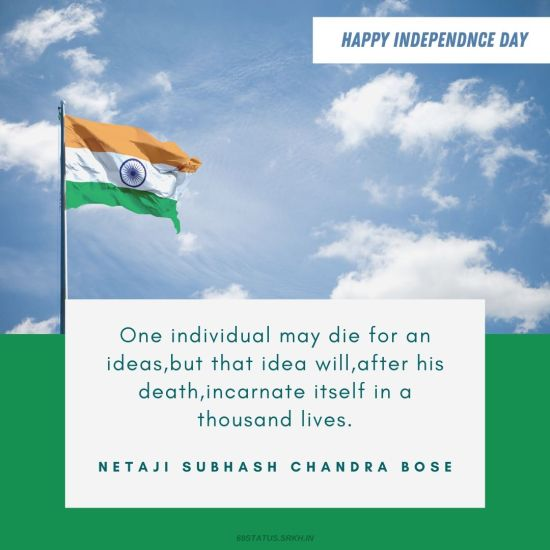 Free Indian Independence Day Images HD