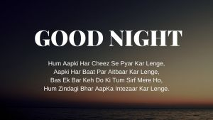 Good Night Shayari Image full HD free download.