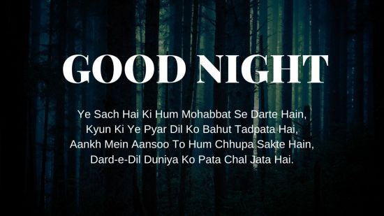 Good Night Shayari Pic download