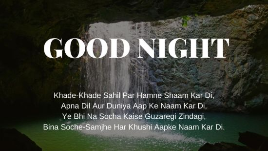Good Night Shayari photo hd