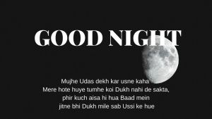 Good Night Shayari photo full HD free download.