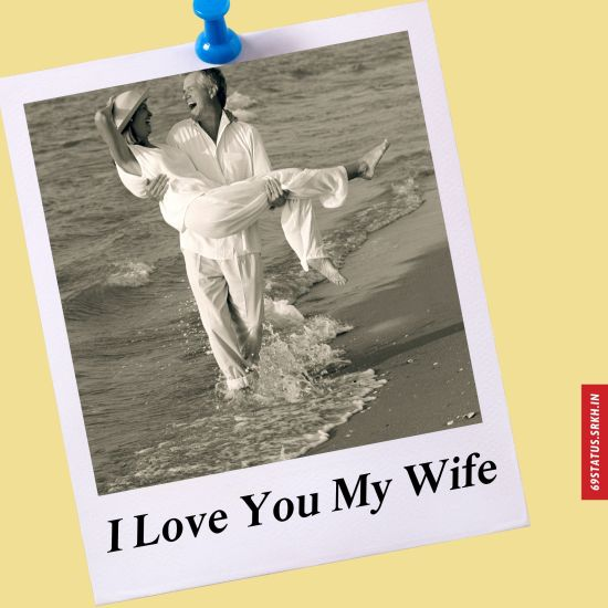 I Love You my wife images