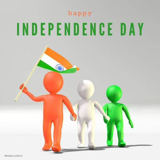 Independence Day Celebration Images HD