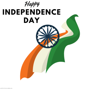 Independence Day Images PNG full HD free download.