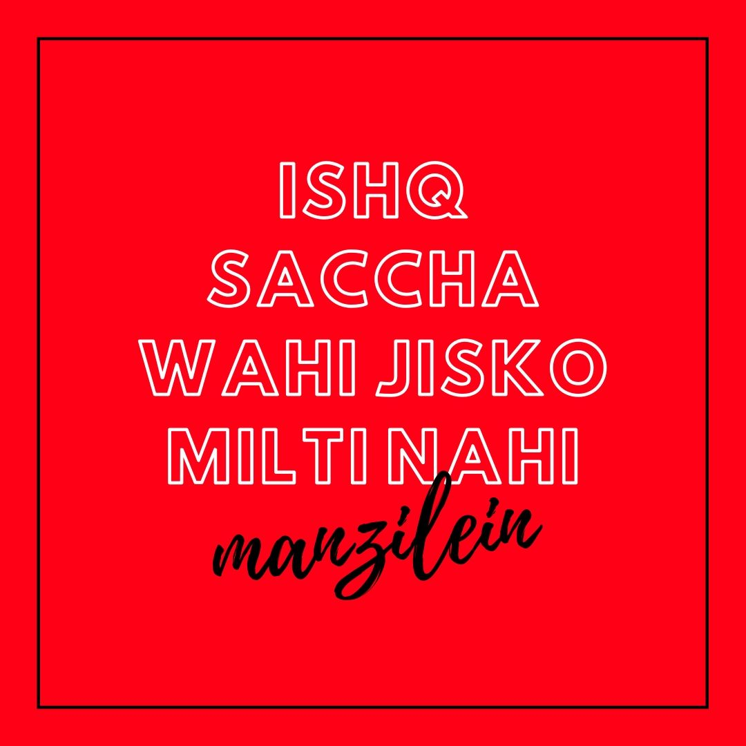 Ishq saccha wahi jisko milti nahi manzilein image hd DP full HD free download.