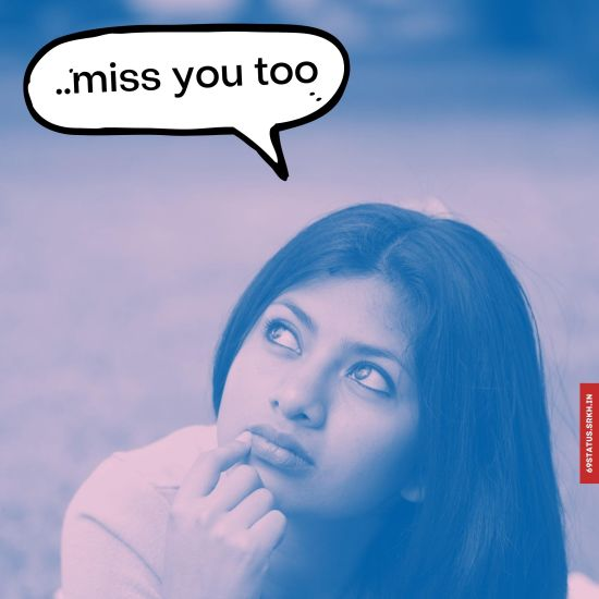 Miss you too image