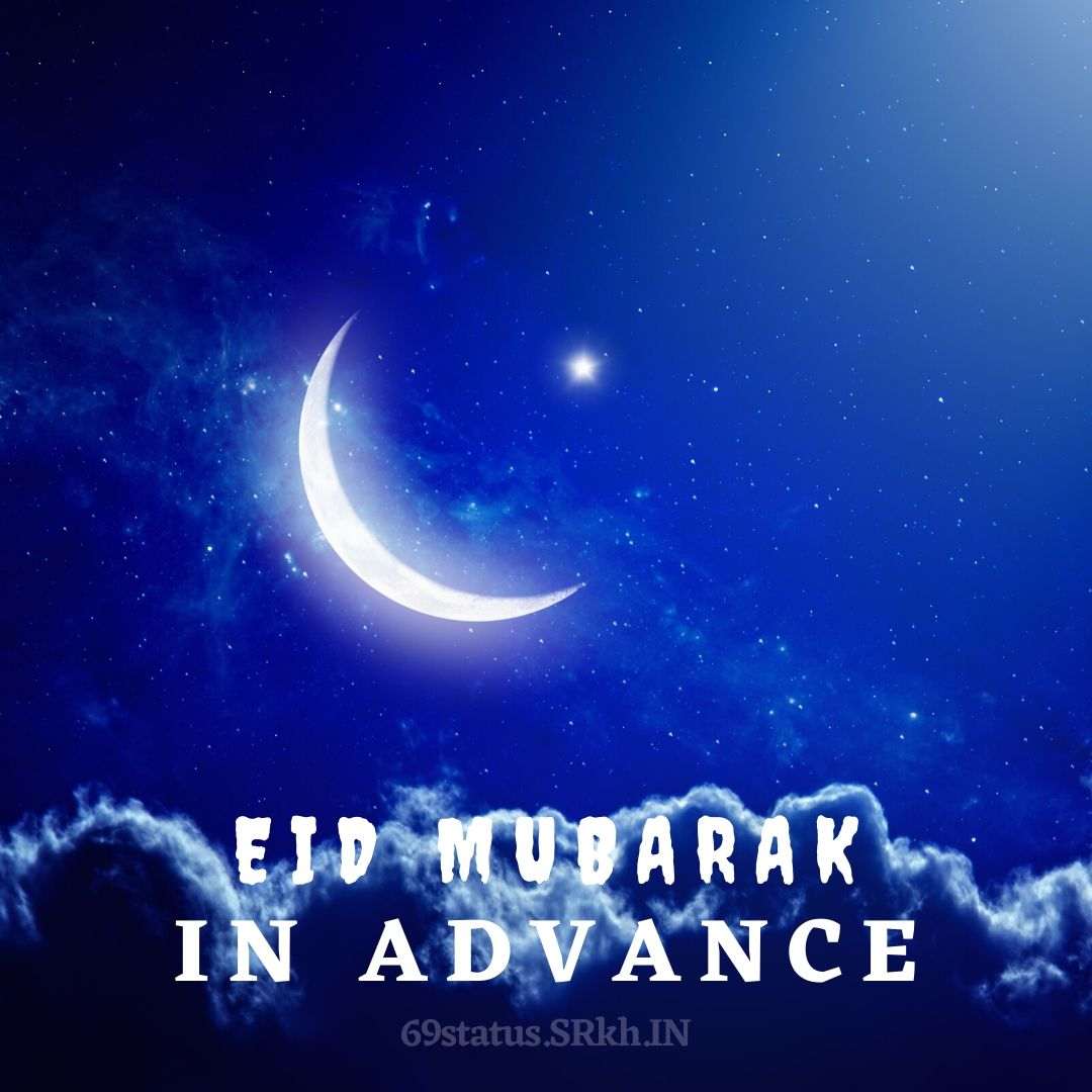 New Moon Advance Eid Mubarak Image full HD free download.