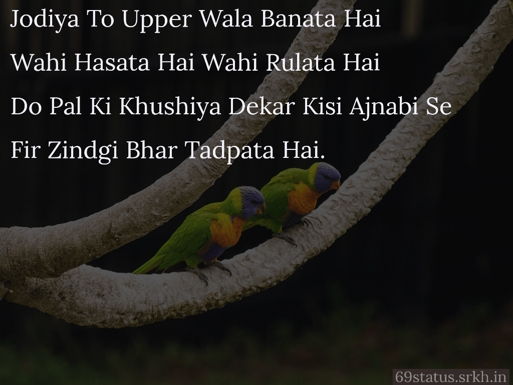 Sad Shayari picture hd full HD free download.