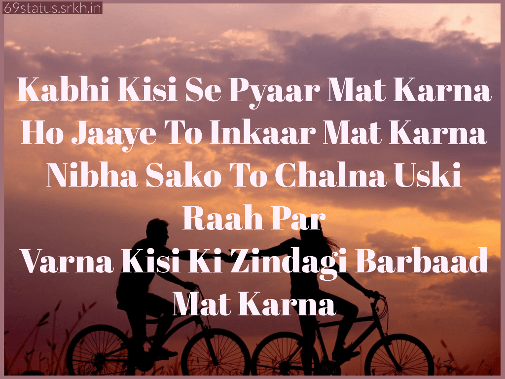Sad Shayari picture full HD free download.