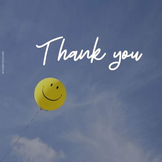 Thank You Smiley Images – Smiley Balloon