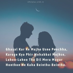 Www love shayari image com full HD free download.