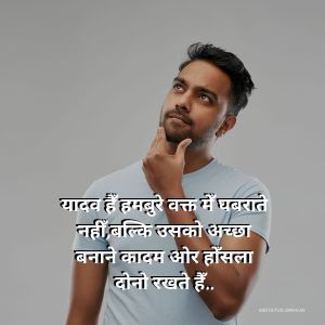 Yadav Attitude Image full HD free download.