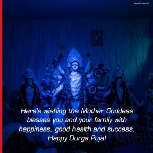 Durga Puja Wishes full HD free download.