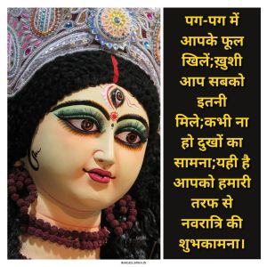 Best 20 Navratri Images For Web full HD free download.