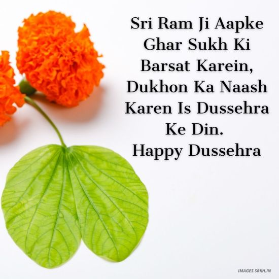 Dussehra Quotes HD