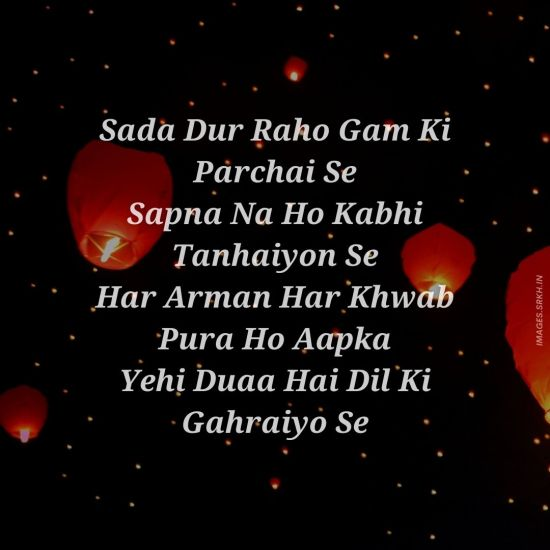 Happy New Year 2021 Shayari in FHD