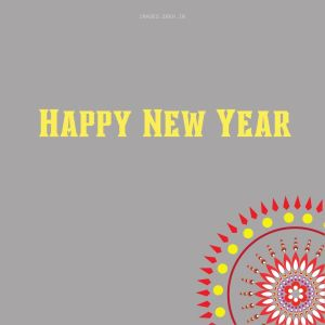Happy New Year Rangoli Design Gallery full HD free download.