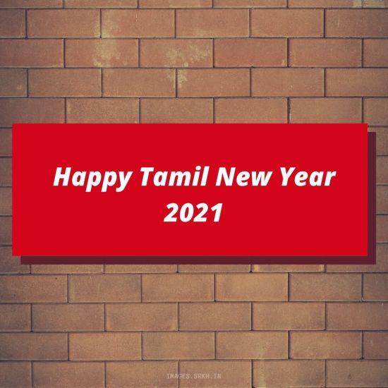 Happy Tamil New Year 2021