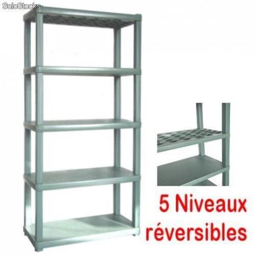 etageres de rangement multi usage plastique