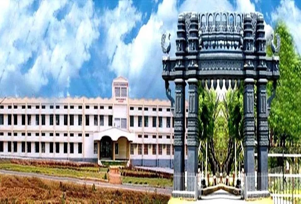 University College of Engineering Kakatiya University Warangal  Admissions Contact Website