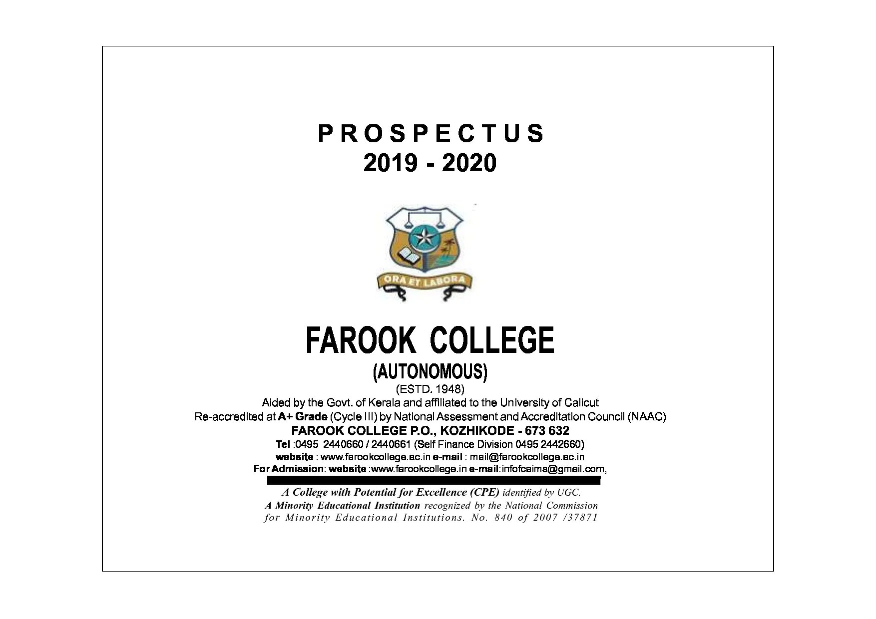 Farook College Kozhikode: Courses, Admission, Placements