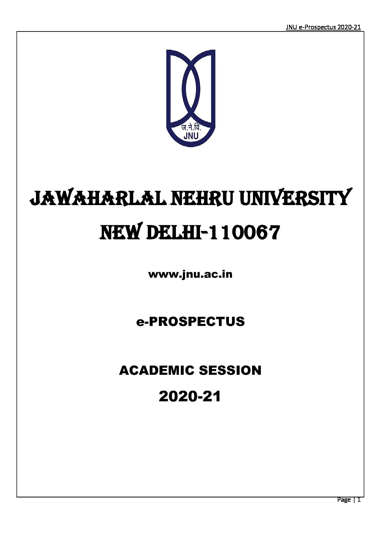 JNU Admission 2020: Form Dates (Extended), JNUEE
