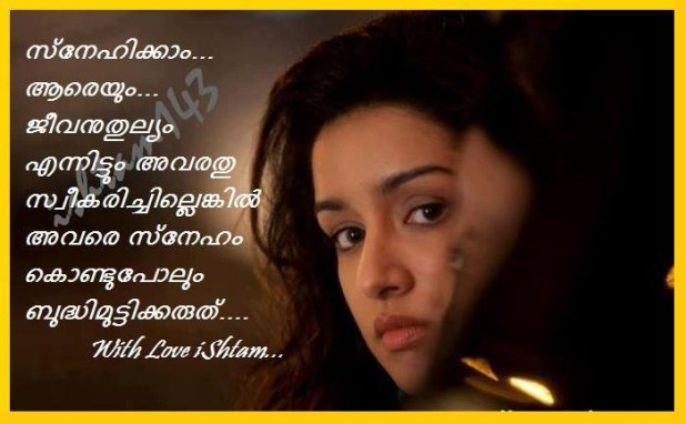 Beautiful Love Quotes For Her In Malayalam Nemetasaufgegabeltinfo