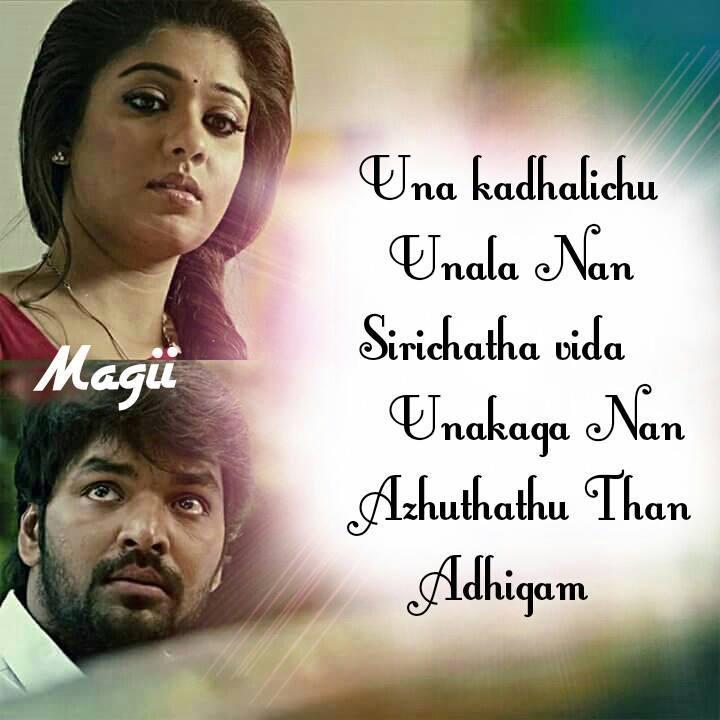 Love Images New Tamil Facebook Com   Babangrichie org
