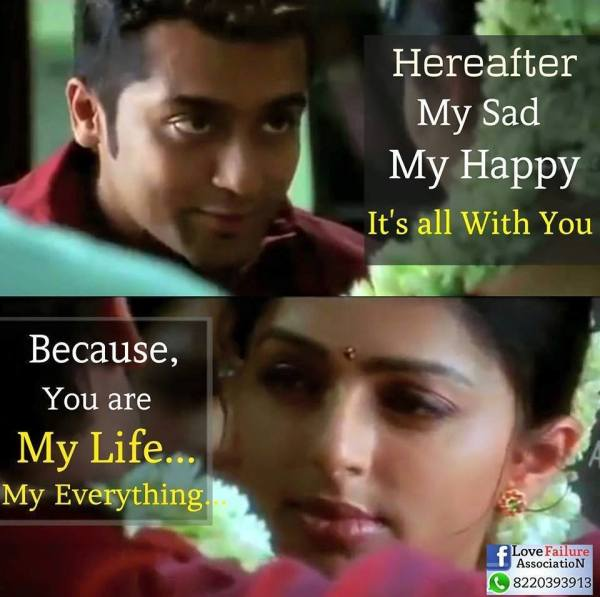 Sad Quotes Whatsapp Dp In Tamil Swaggy Vtwctr