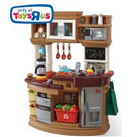Lil' Chef's Gourmet Kitchen | Retailer Exclusives | Step2