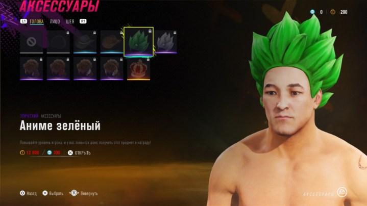 EA Sports UFC 4 Spielbericht