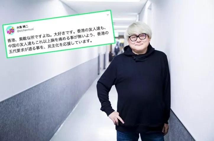 Seiji Mizushima, Gundam 00 Director
