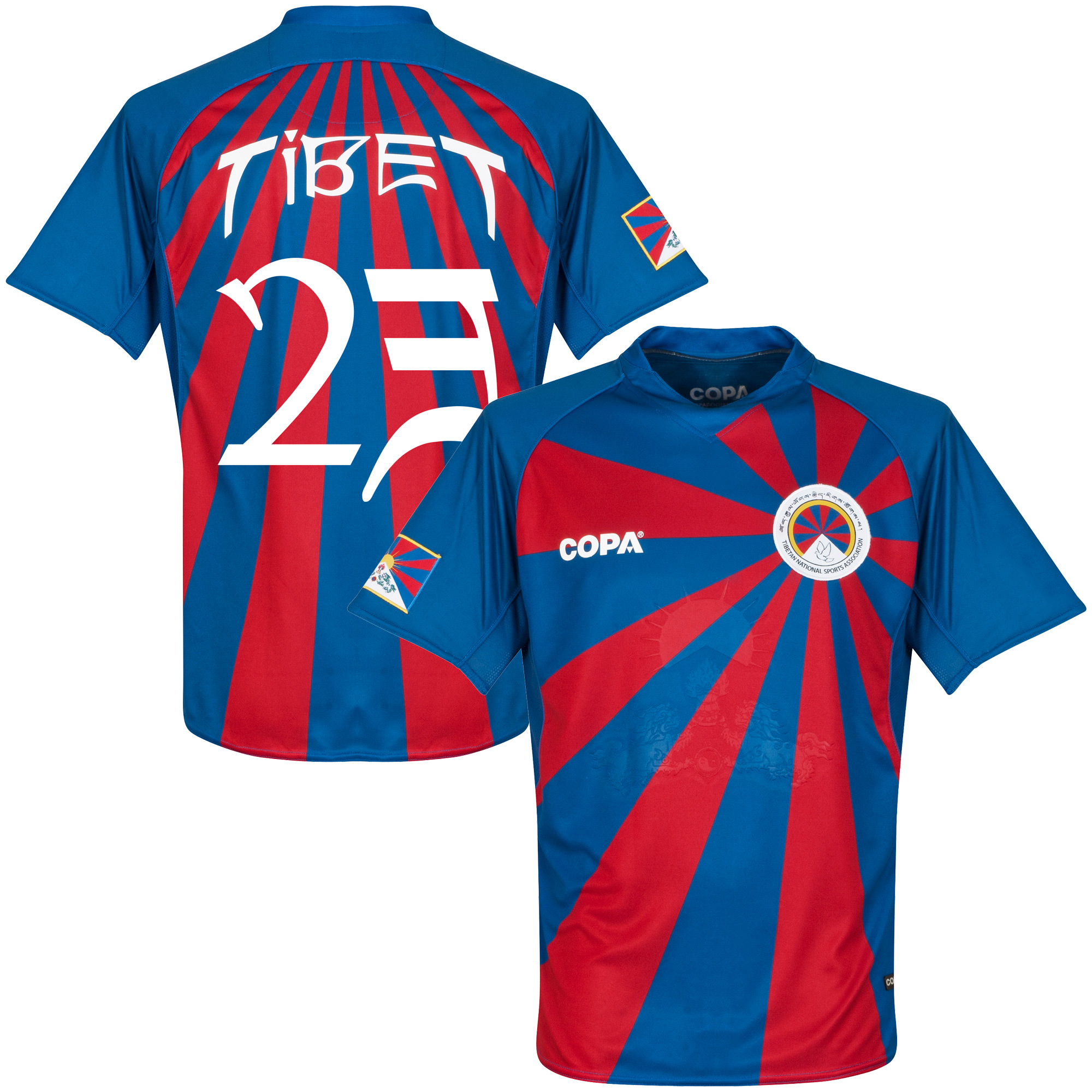 11-12 Tibet Home Jersey + 23 (Number Only) - XXL