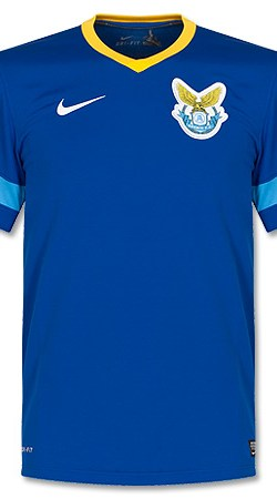 Dalian Aerbin FC Home Jersey 2014 2015 Inc CSL Patch - L