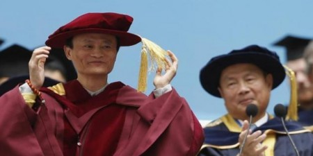 Jack ma doctorate degree