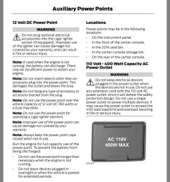 re 400w power outlet won t power battery charger [ 864 x 1536 Pixel ]