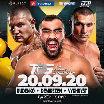 Andriy Rudenko vs. Kostiantyn Dovbyshchenko, Rudenko vs. Dovbyshchenko |  Boxing Bout | Tapology