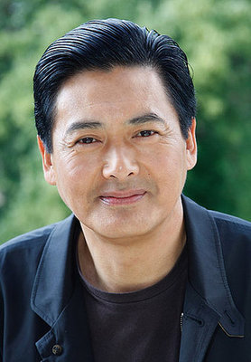 Chow Yun Fat StarBond