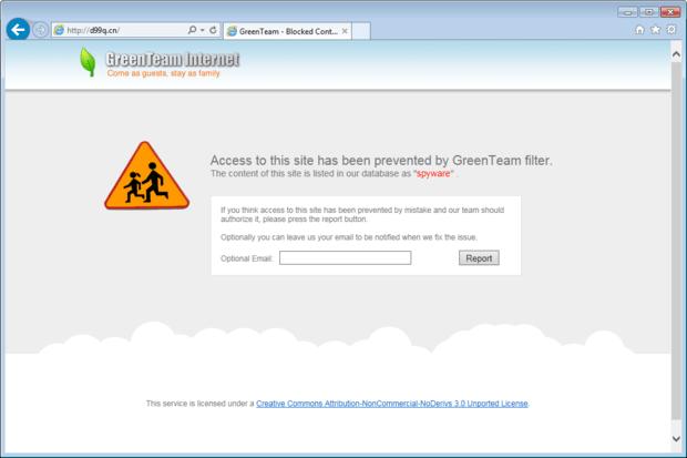 greenteam internet