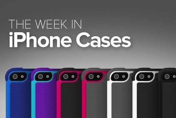 The first crop of iPhone 7 and iPhone 7 Plus cases you can