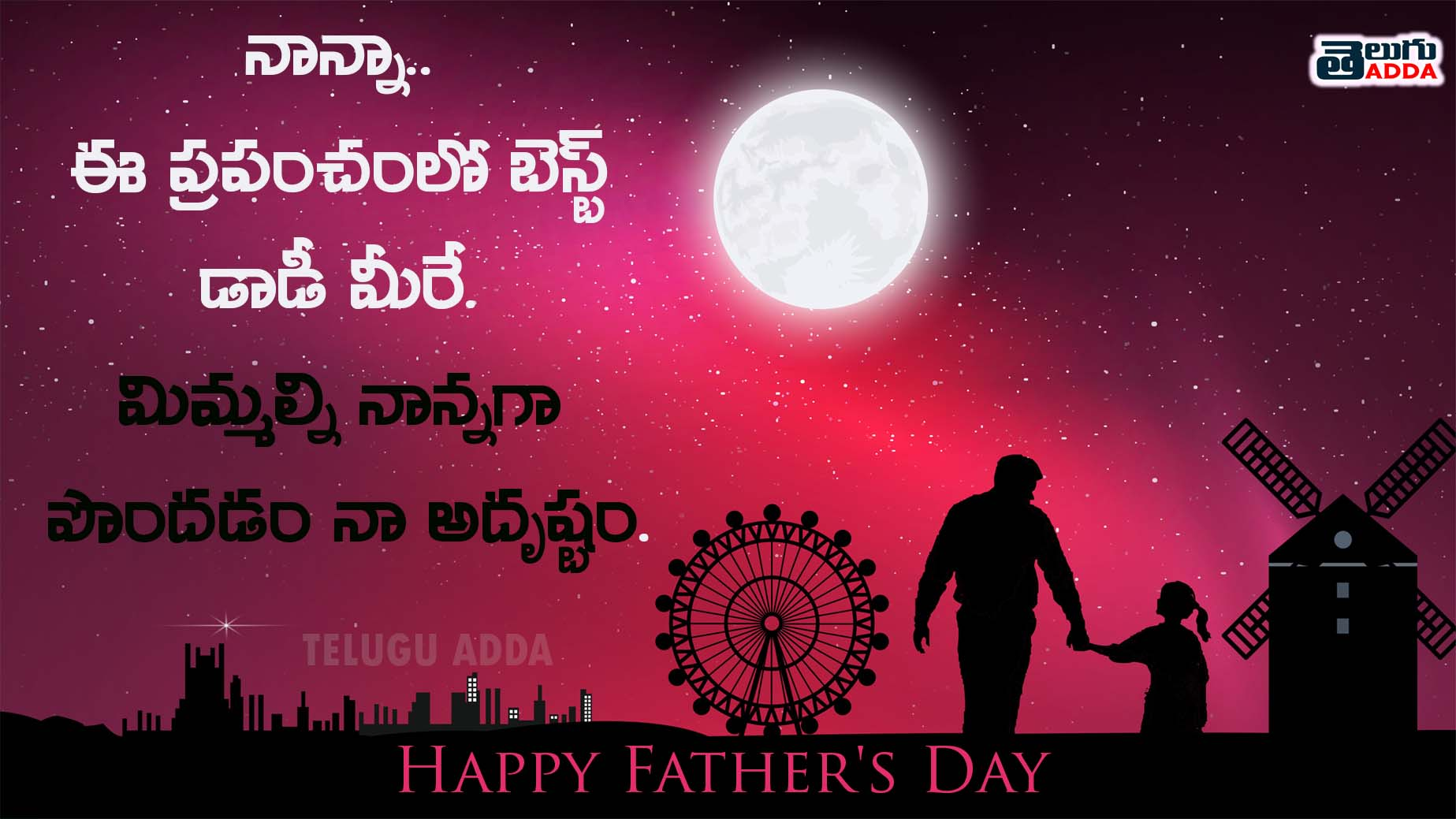 fathers day telugu quotes